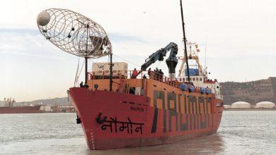 Photo of Una vela en forma de ala de avión empujará el carguero de 'La Fura'