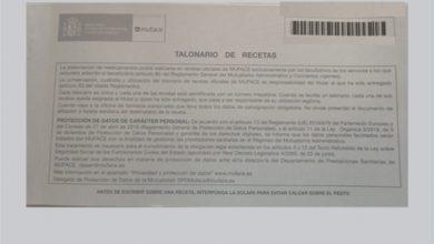 Photo of Muface lanza hoy la receta electrónica concertada en Cantabria