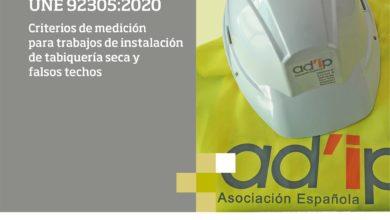 Photo of NORMA UNE 92305:2020, AD'IP aporta una herramienta esencial para el Instalador