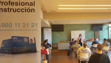 Photo of La Fundación Laboral de la Construcción reabre sus centros de Maliaño, Camargo y Torrelavega
