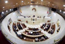 Photo of Aprobada la Ley de Fundaciones de Cantabria