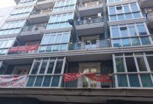 Photo of La Ejecutiva del PSOE decide vender la sede de Bonifaz